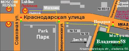 Krasnodarskya-vladenie58.jpg